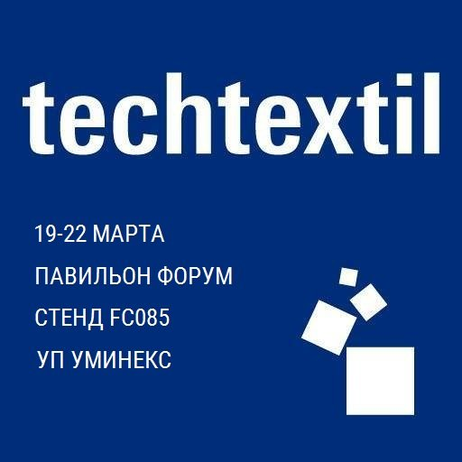 techtextil 2019 mini